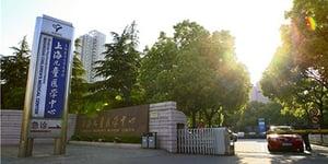 Shanghai Children's Medical Center